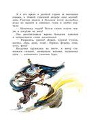 Волшебник Изумрудного города — фото, картинка — 8