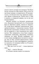 Похититель луридиума — фото, картинка — 10