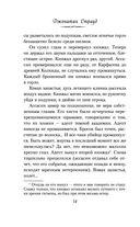Врата Птолемея — фото, картинка — 12