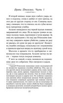 Врата Птолемея — фото, картинка — 13
