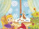 Новый год в детском саду. Книжка-панорамка — фото, картинка — 1