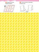 Сказки без клея! 44 объемные игрушки — фото, картинка — 2