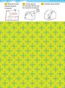 Сказки без клея! 44 объемные игрушки — фото, картинка — 4