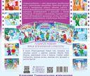 Разноцветный Новый год (+ наклейки) — фото, картинка — 1