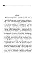 Рваные валенки мадам Помпадур (м) — фото, картинка — 5
