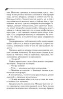 Рваные валенки мадам Помпадур (м) — фото, картинка — 7