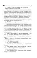 Рваные валенки мадам Помпадур (м) — фото, картинка — 9