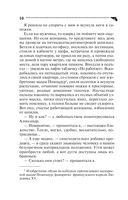 Рваные валенки мадам Помпадур (м) — фото, картинка — 10