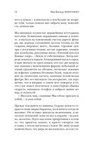 Вонгозеро — фото, картинка — 12