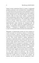 Вонгозеро — фото, картинка — 4