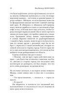 Вонгозеро — фото, картинка — 8