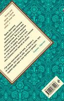 Соломон: биография, цитаты, афоризмы — фото, картинка — 16