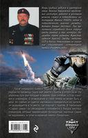 Война с видом на море — фото, картинка — 14