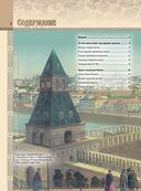 Легенды и мифы Москвы — фото, картинка — 2