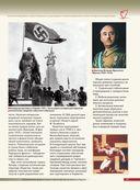 Вторая мировая война. Иллюстрированная энциклопедия — фото, картинка — 15