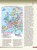 Вторая мировая война. Иллюстрированная энциклопедия — фото, картинка — 9