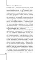 Великий Гэтсби — фото, картинка — 6