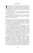 Улица Красных Зорь — фото, картинка — 6