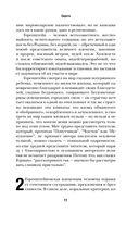 Улица Красных Зорь — фото, картинка — 9