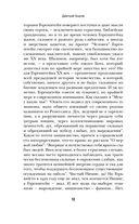 Улица Красных Зорь — фото, картинка — 10