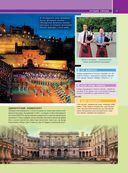 Лучшие места Европы — фото, картинка — 12