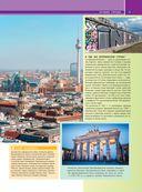 Лучшие места Европы — фото, картинка — 14