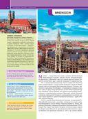 Лучшие места Европы — фото, картинка — 15