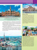 Лучшие места Европы — фото, картинка — 6