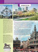 Лучшие места Европы — фото, картинка — 7