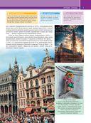 Лучшие места Европы — фото, картинка — 8