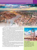 Лучшие места Европы — фото, картинка — 10