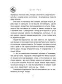 Белый квадрат. Лепесток сакуры (м) — фото, картинка — 12