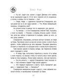 Белый квадрат. Лепесток сакуры (м) — фото, картинка — 14