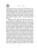 Белый квадрат. Лепесток сакуры (м) — фото, картинка — 8