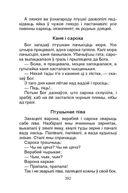 Кветкі дзівасілу — фото, картинка — 11