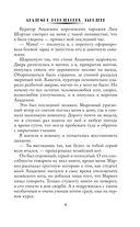 Академия королевских чародеев — фото, картинка — 9