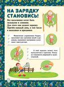 Первая книга мальчика — фото, картинка — 6