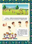 Первая книга мальчика — фото, картинка — 7
