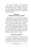Get Rich or Die Trying (м) — фото, картинка — 6