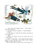 Сказки. Стихи в рисунках Ю. Молоканова — фото, картинка — 12