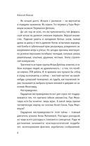 Перевал Дятлова, или Тайна девяти — фото, картинка — 5