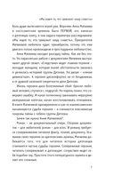 Перевал Дятлова, или Тайна девяти — фото, картинка — 6