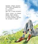 Лучшие стихи — фото, картинка — 10
