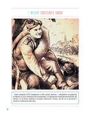Советский стиль: история и люди — фото, картинка — 10