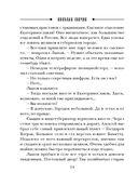 Дознание в Риге (м) — фото, картинка — 14