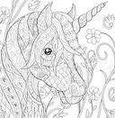 Единороги. Раскраска-антистресс для творчества и вдохновения — фото, картинка — 5