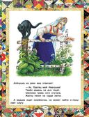 Русские сказки — фото, картинка — 14