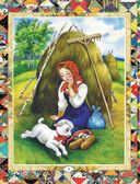 Русские сказки — фото, картинка — 9