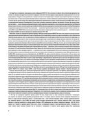 Справочное руководство по оценке затрат в горной промышленности — фото, картинка — 7
