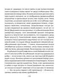 Записки психиатра. Лучшее, или Блог добрых психиатров — фото, картинка — 13